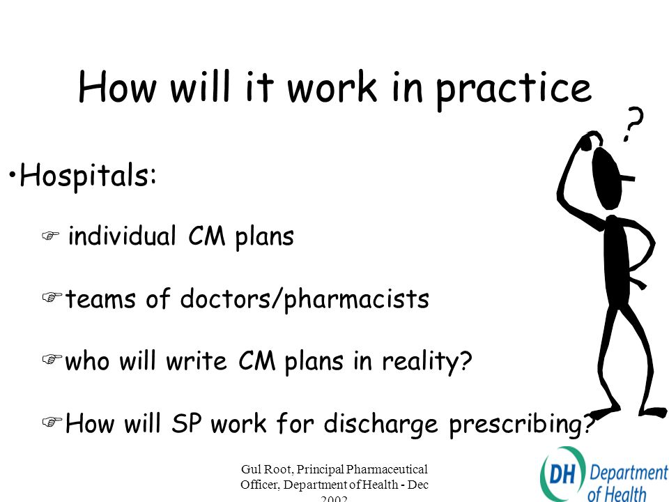 How will it work in practice
