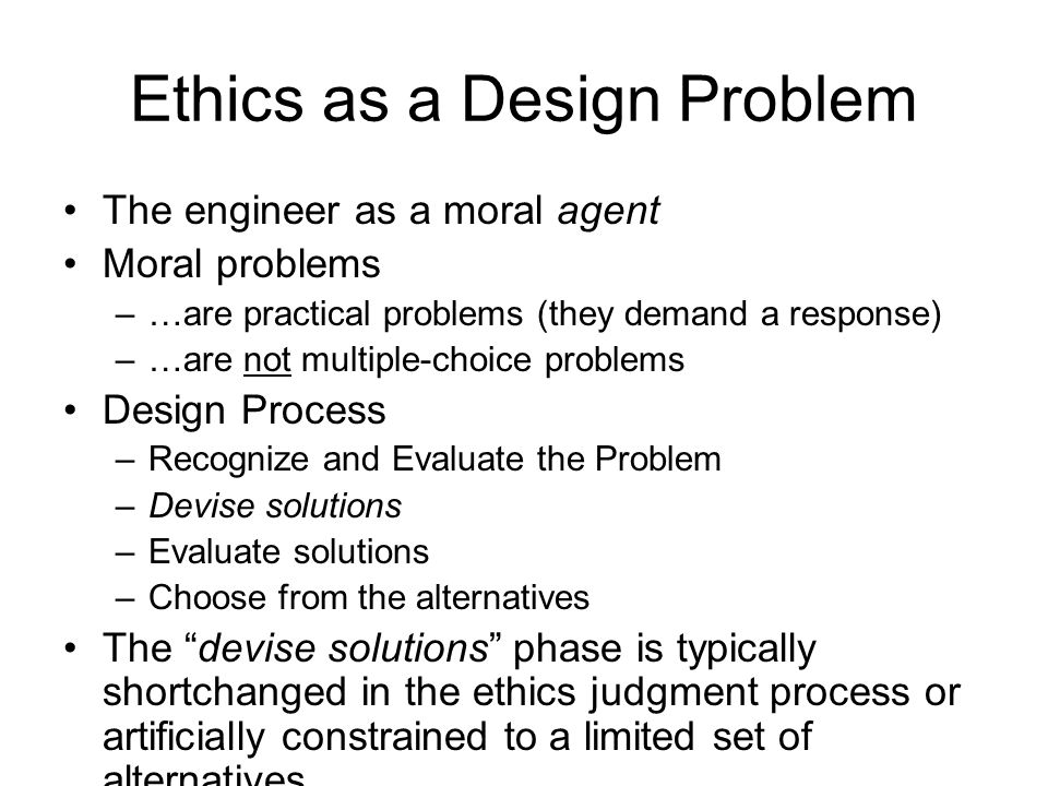 Ethics as a Design Problem