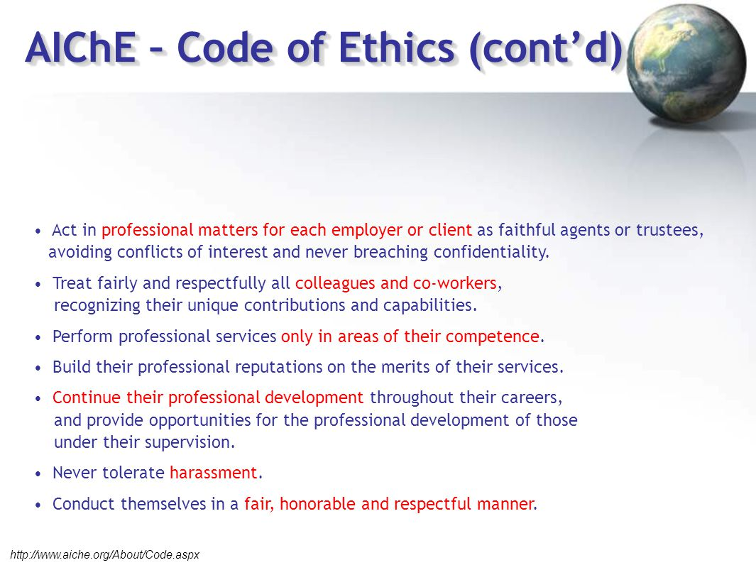 AIChE – Code of Ethics (cont'd)