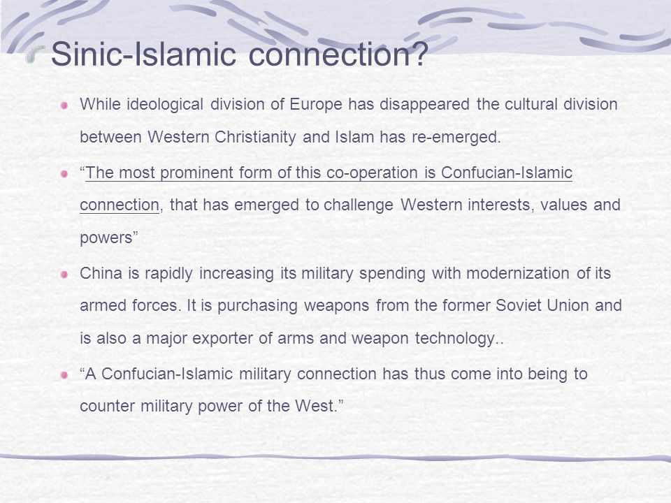 Sinic-Islamic connection