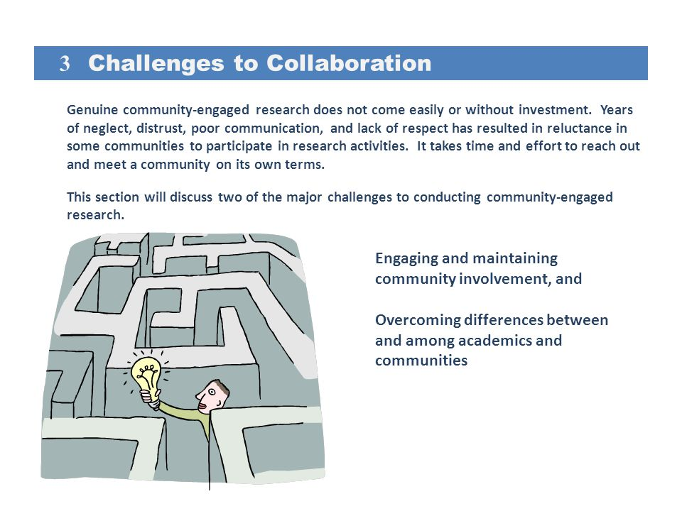 3 Challenges to Collaboration