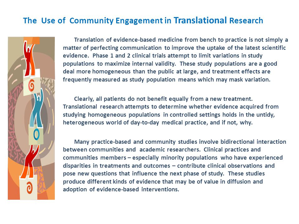 The Use of Community Engagement in Translational Research