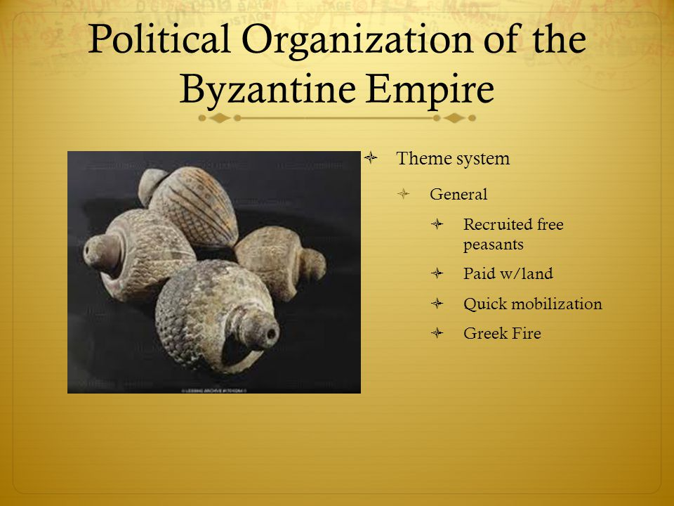 Political Organization of the Byzantine Empire