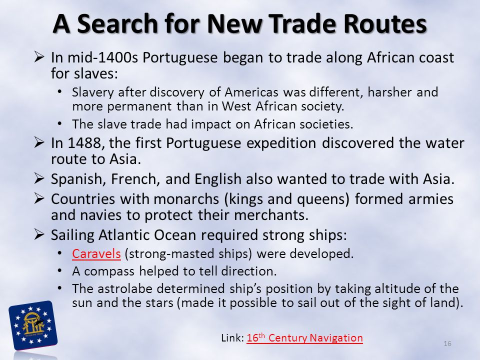 A Search for New Trade Routes