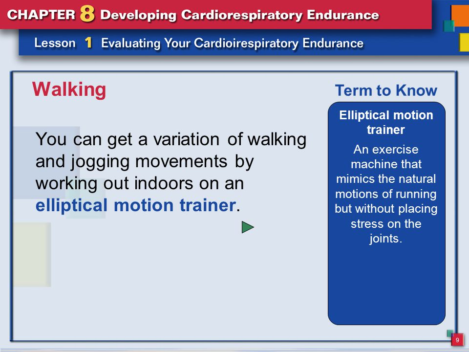 Elliptical motion trainer
