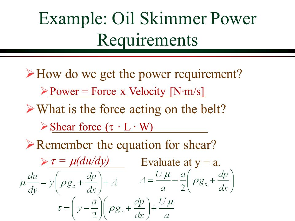 Example: Oil Skimmer Power Requirements