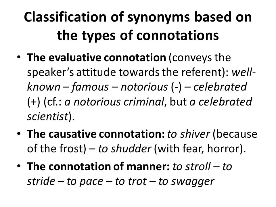 Classification of synonyms based on the types of connotations
