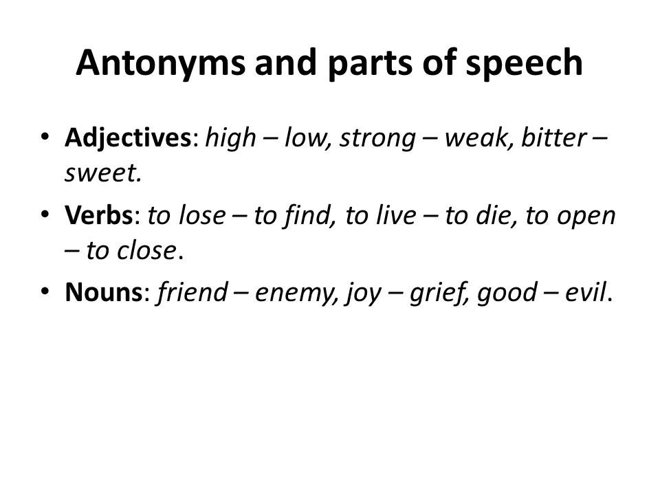 Antonyms and parts of speech