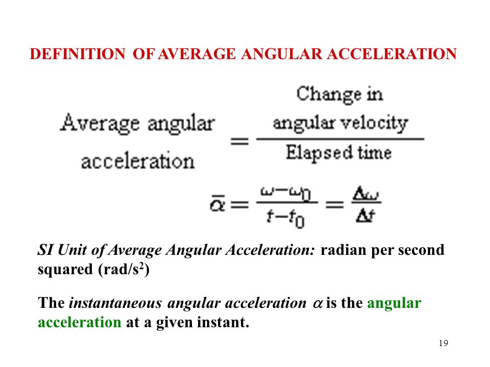DEFINITION OF AVERAGE ANGULAR ACCELERATION