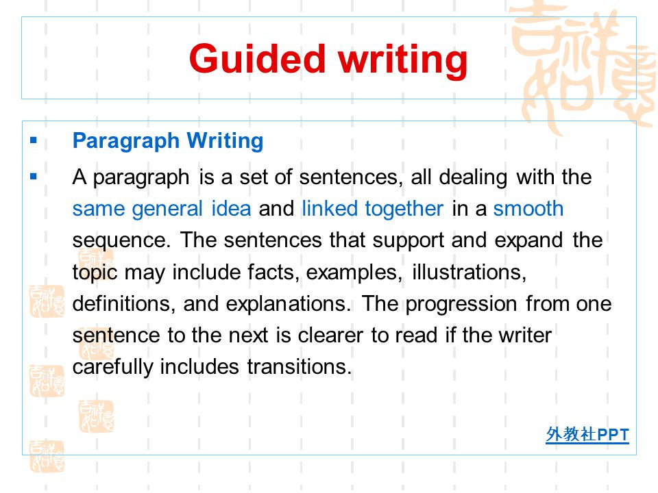 Guided writing Paragraph Writing
