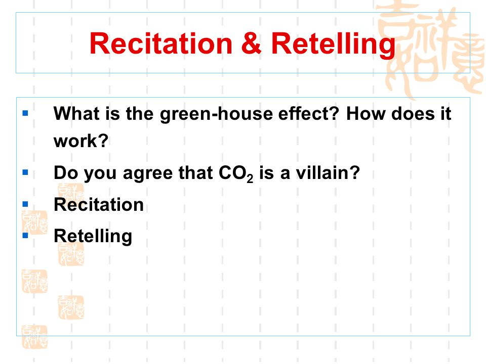 Recitation & Retelling