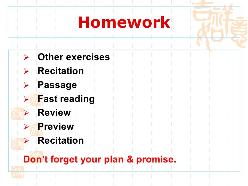 Homework Other exercises Recitation Passage Fast reading Review