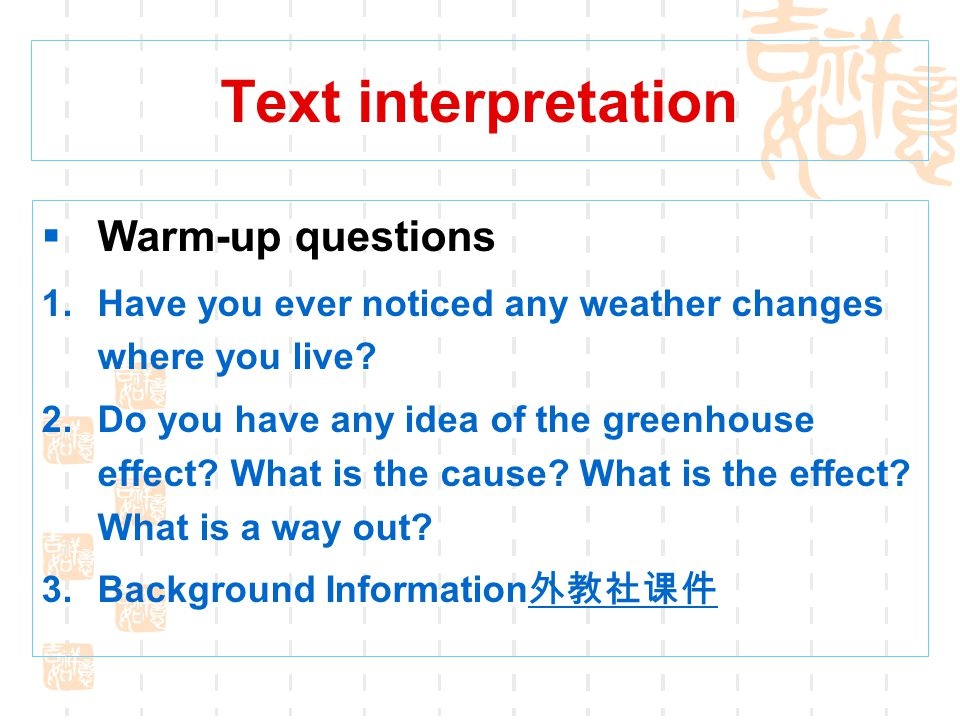 Text interpretation Warm-up questions