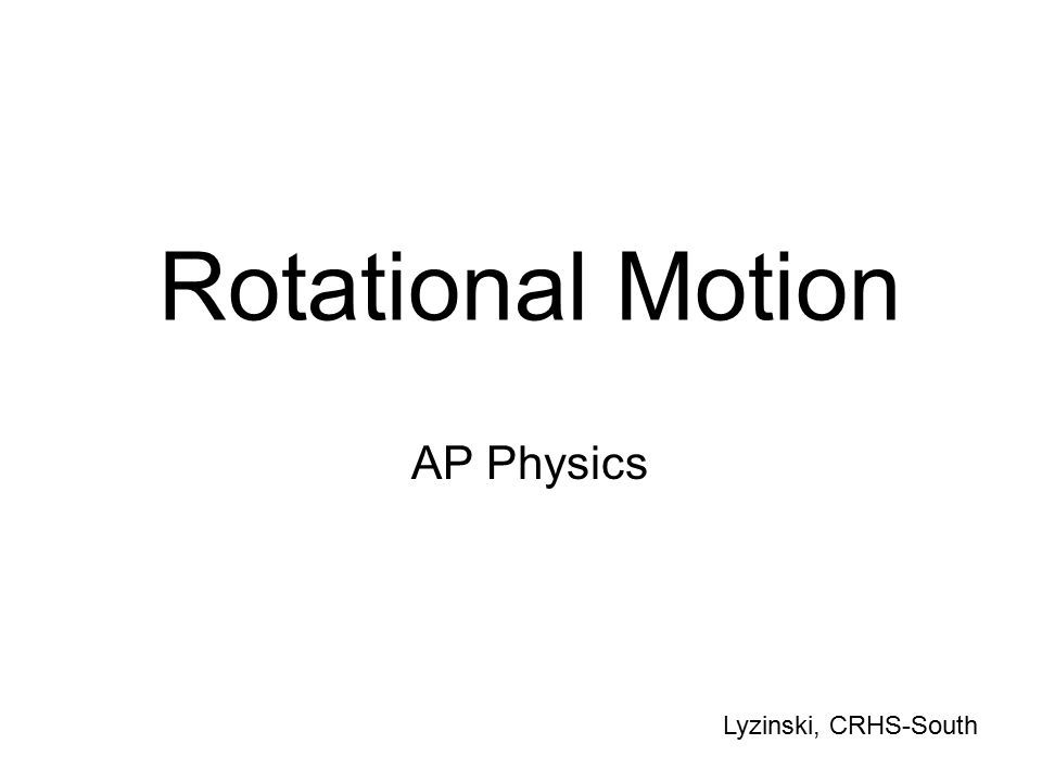 Rotational Motion AP Physics Lyzinski, CRHS-South