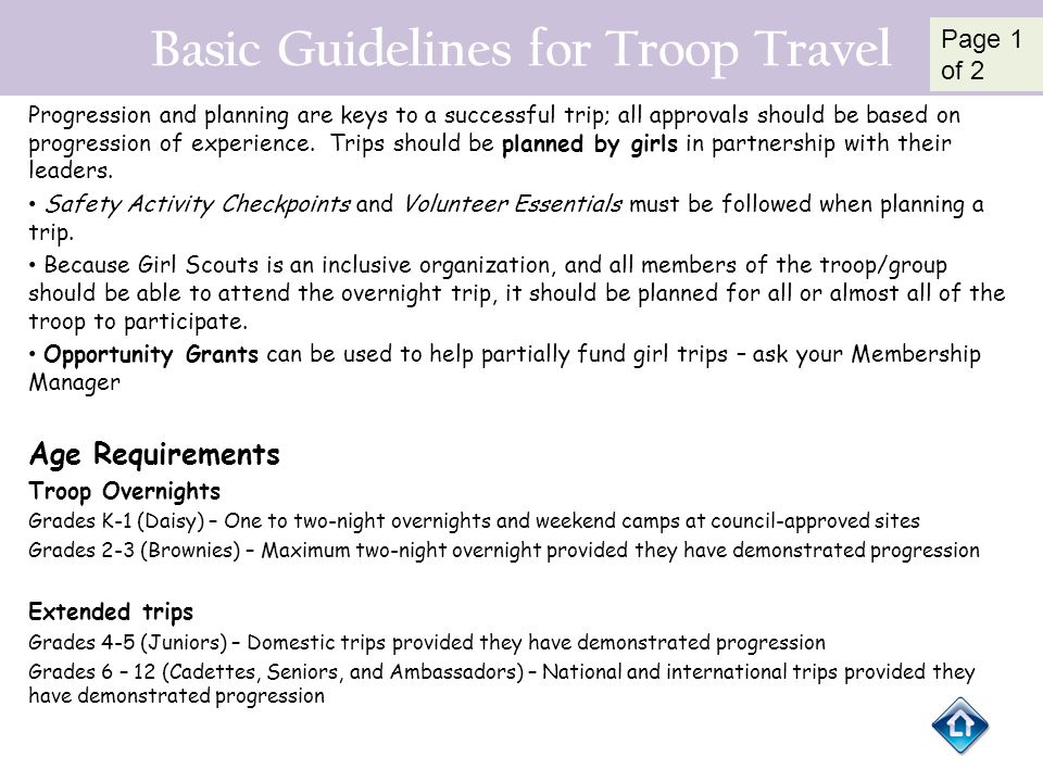Basic Guidelines for Troop Travel
