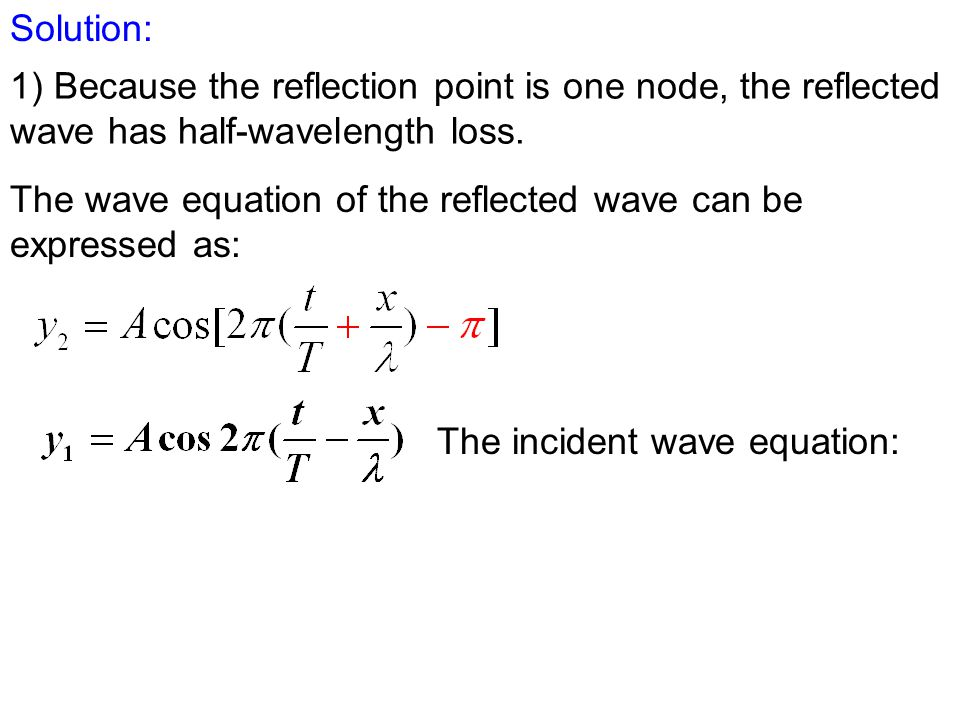 Solution: 1) Because the reflection point is one node, the reflected wave has half-wavelength loss.