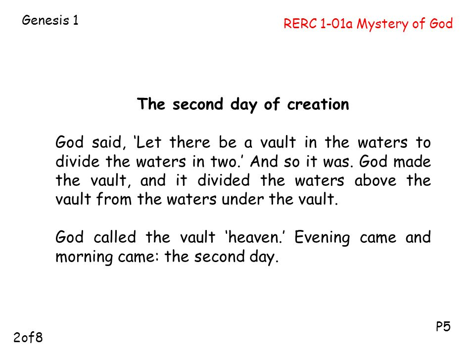 The second day of creation