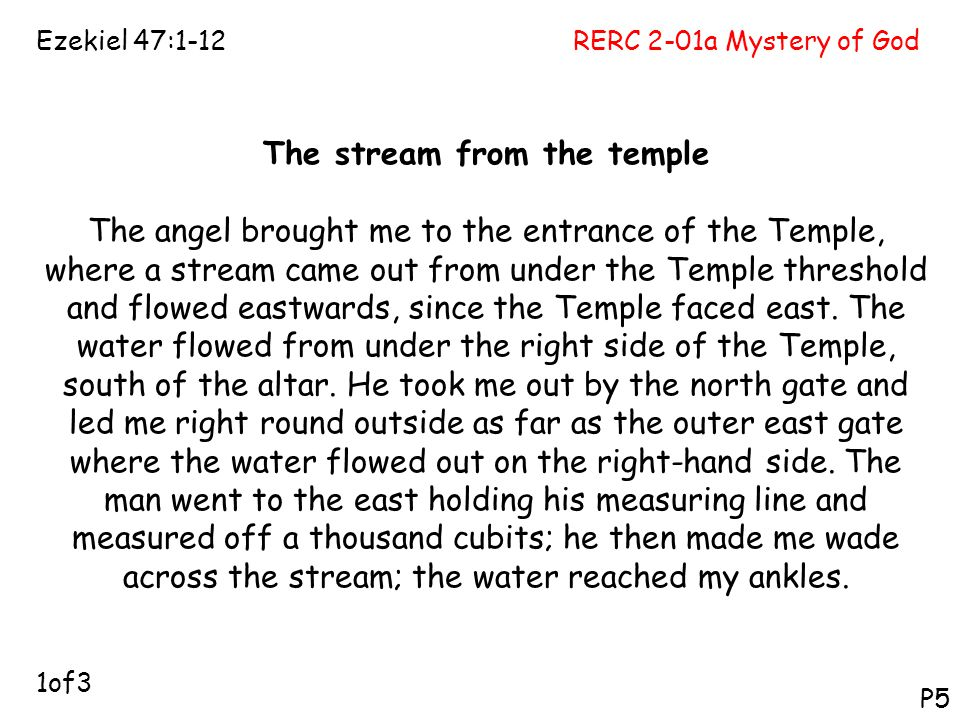 The stream from the temple