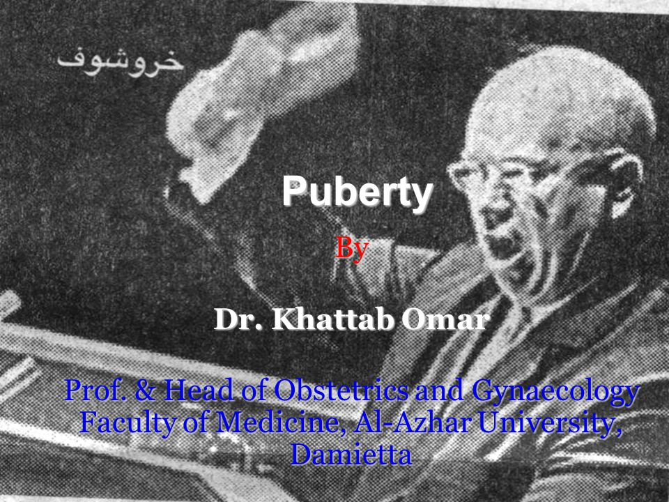 Puberty By Dr. Khattab Omar