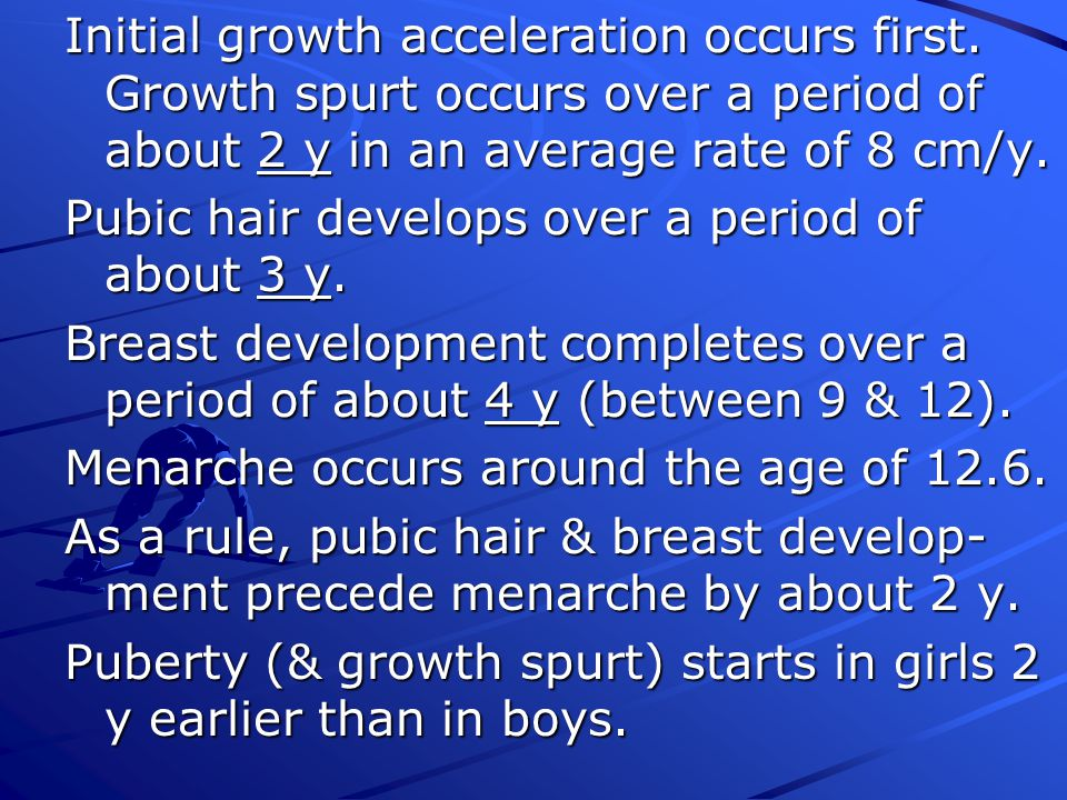 Initial growth acceleration occurs first