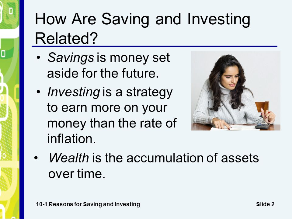 How Are Saving and Investing Related