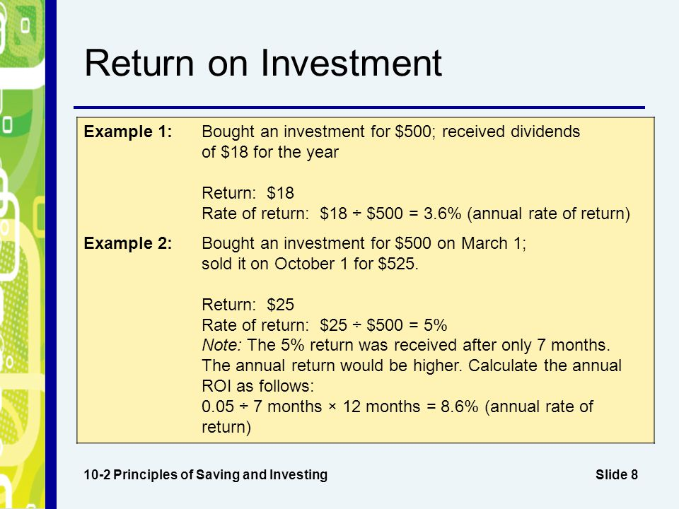 Return on Investment Example 1: