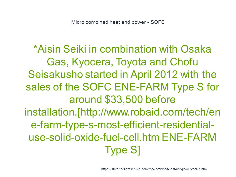 Micro combined heat and power - SOFC
