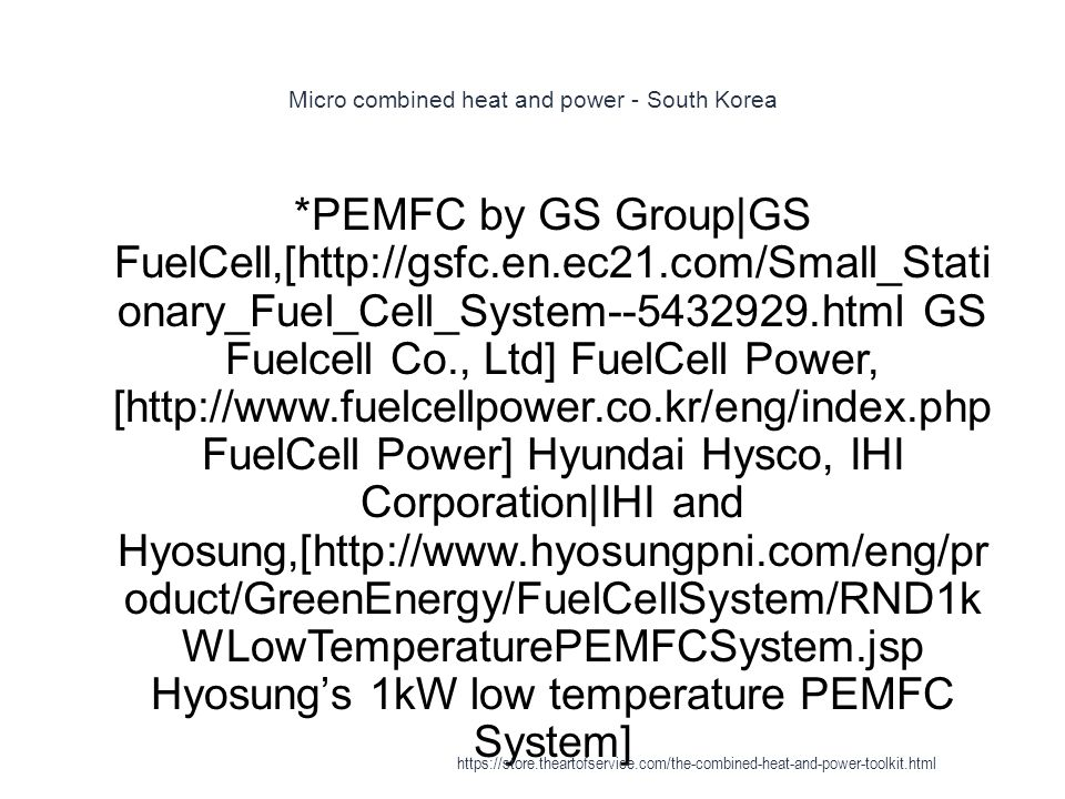 Micro combined heat and power - South Korea