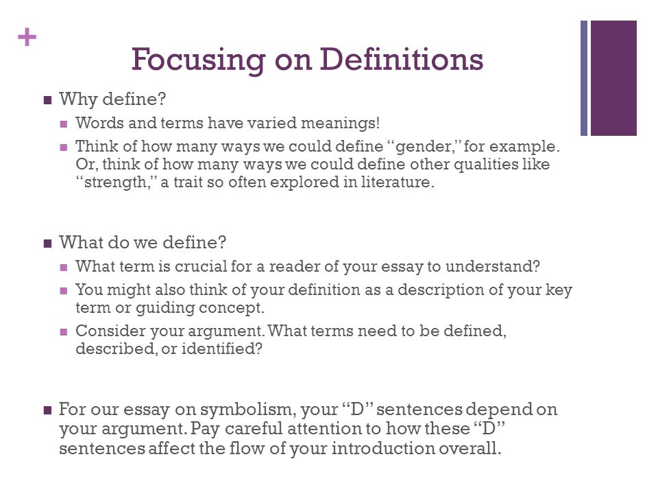 Focusing on Definitions