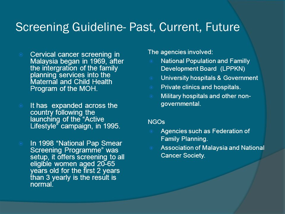 Screening Guideline- Past, Current, Future