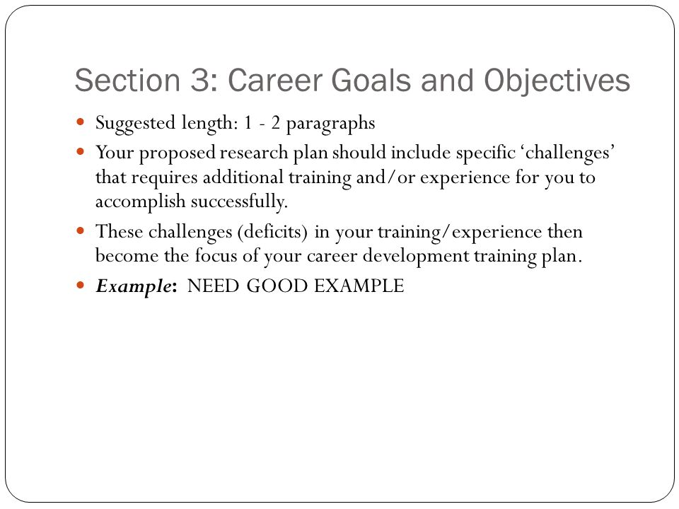 Section 3: Career Goals and Objectives