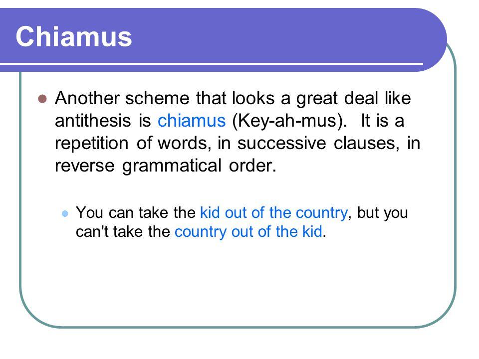 Chiamus