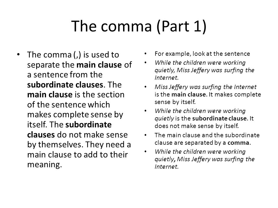 The comma (Part 1)