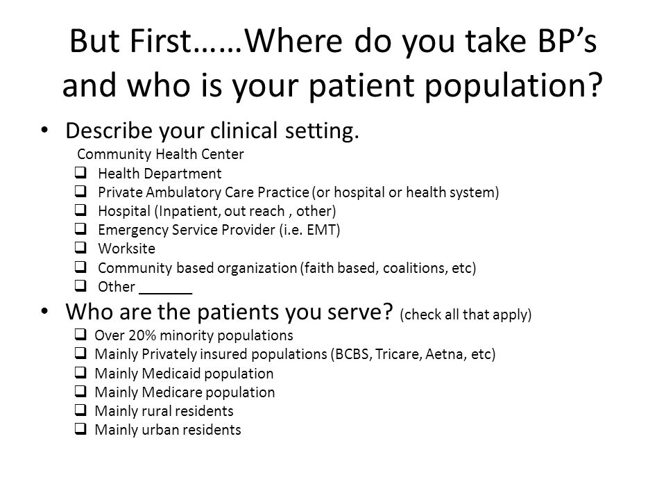 But First……Where do you take BP's and who is your patient population