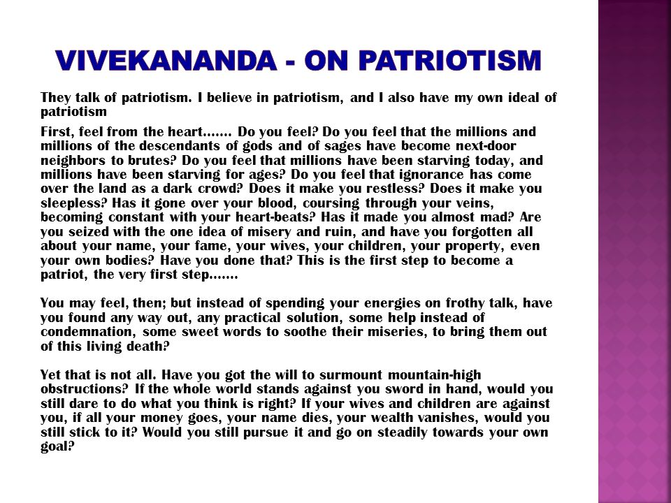 VIVEKANANDA - on patriotism