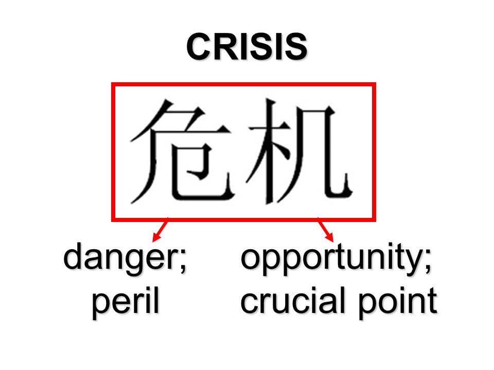 CRISIS danger; peril opportunity; crucial point