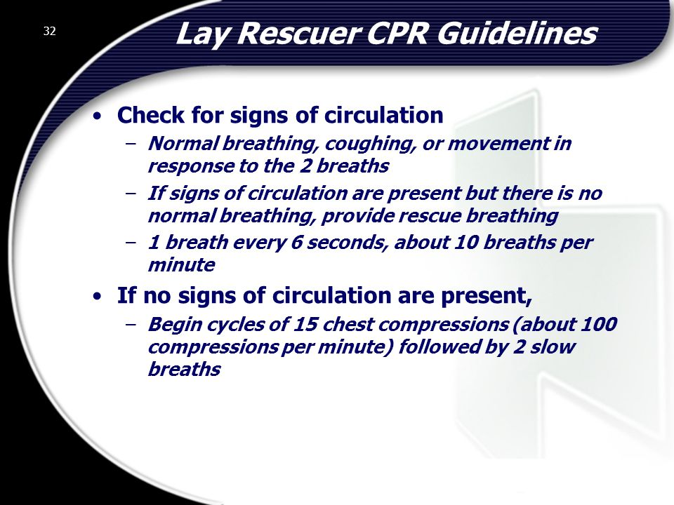 Lay Rescuer CPR Guidelines