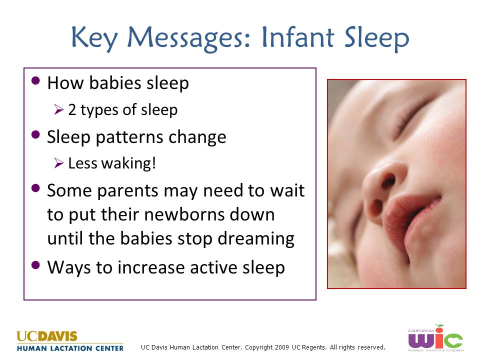 Key Messages: Infant Sleep