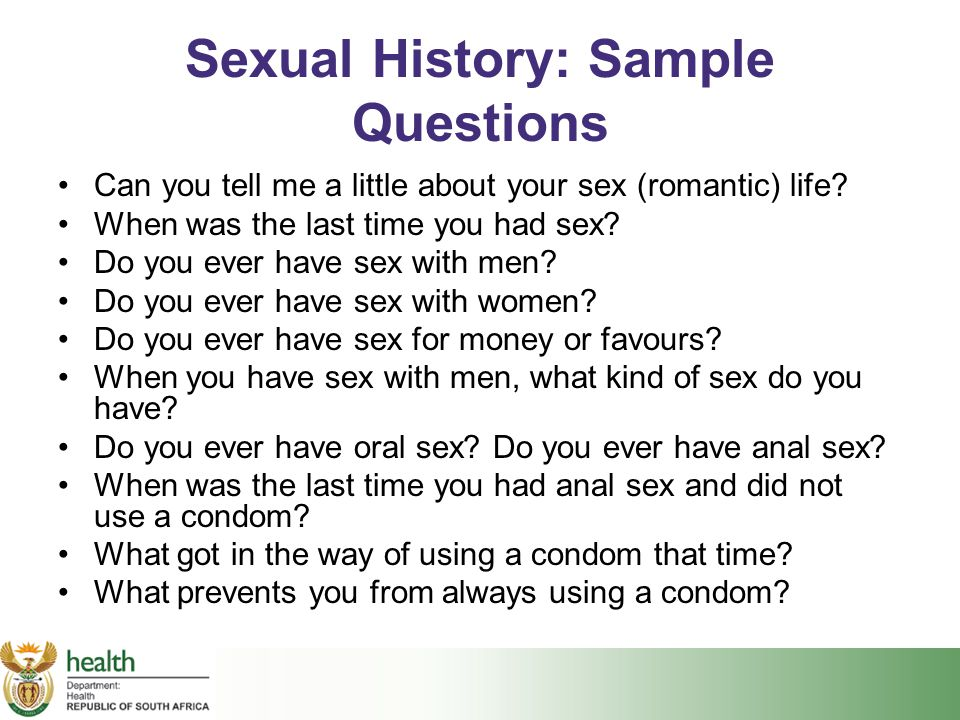 Sexual History: Sample Questions