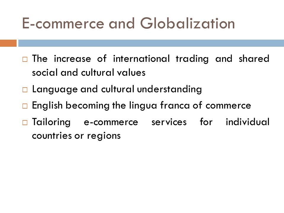 E-commerce and Globalization