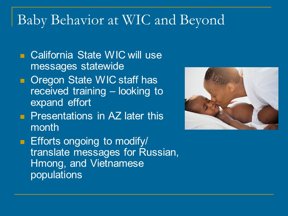 Baby Behavior at WIC and Beyond