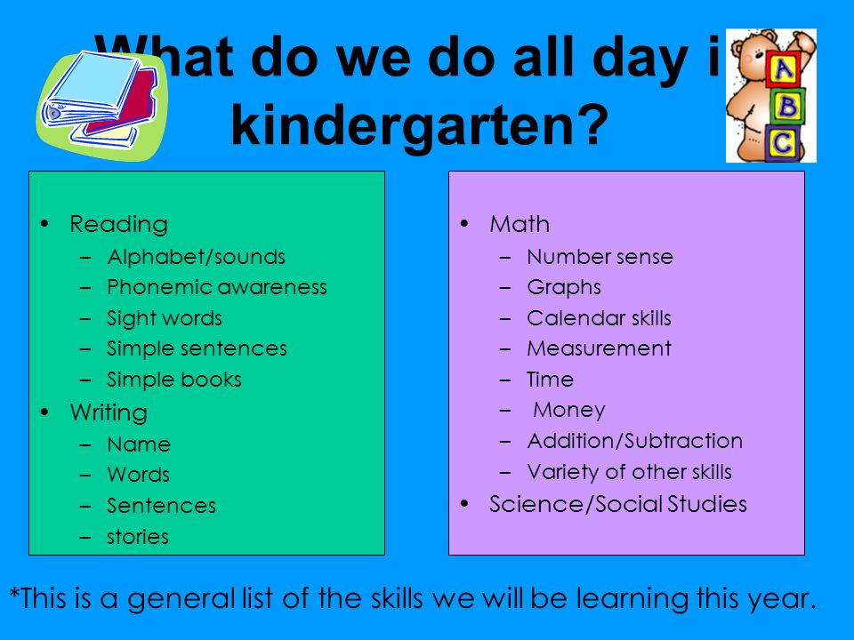 What do we do all day in kindergarten