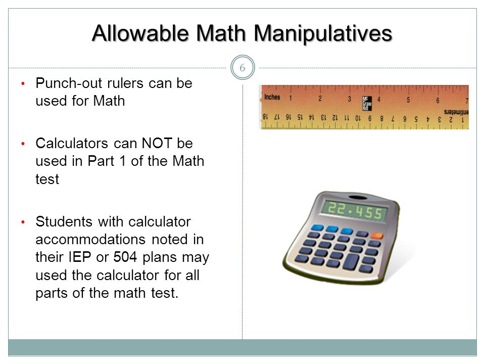 Allowable Math Manipulatives