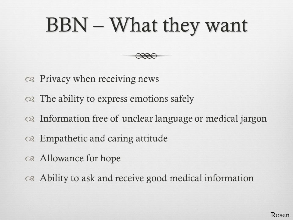 BBN – What they want Privacy when receiving news