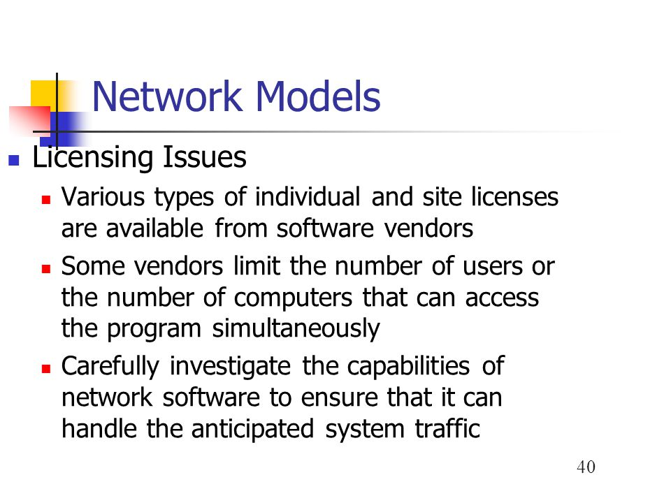 Network Models Licensing Issues