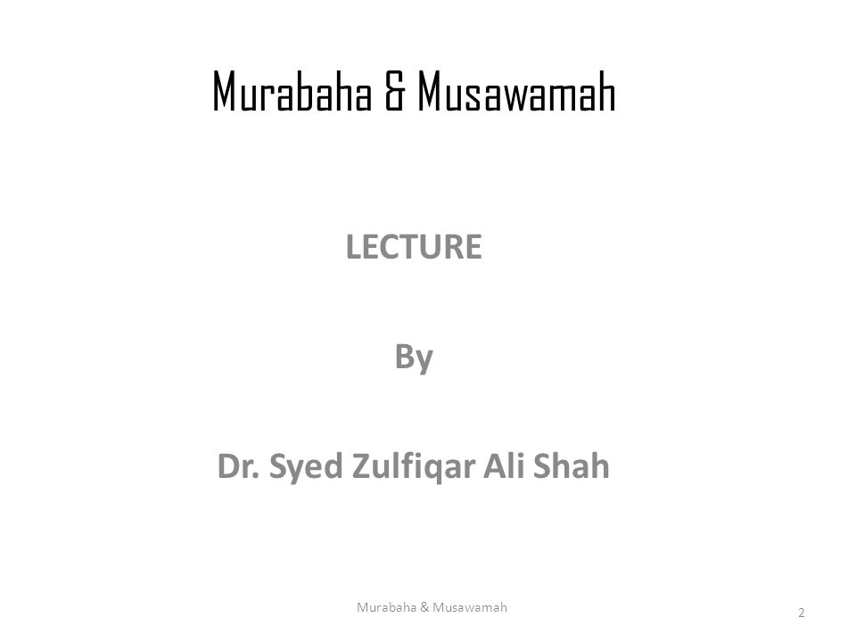 LECTURE By Dr. Syed Zulfiqar Ali Shah