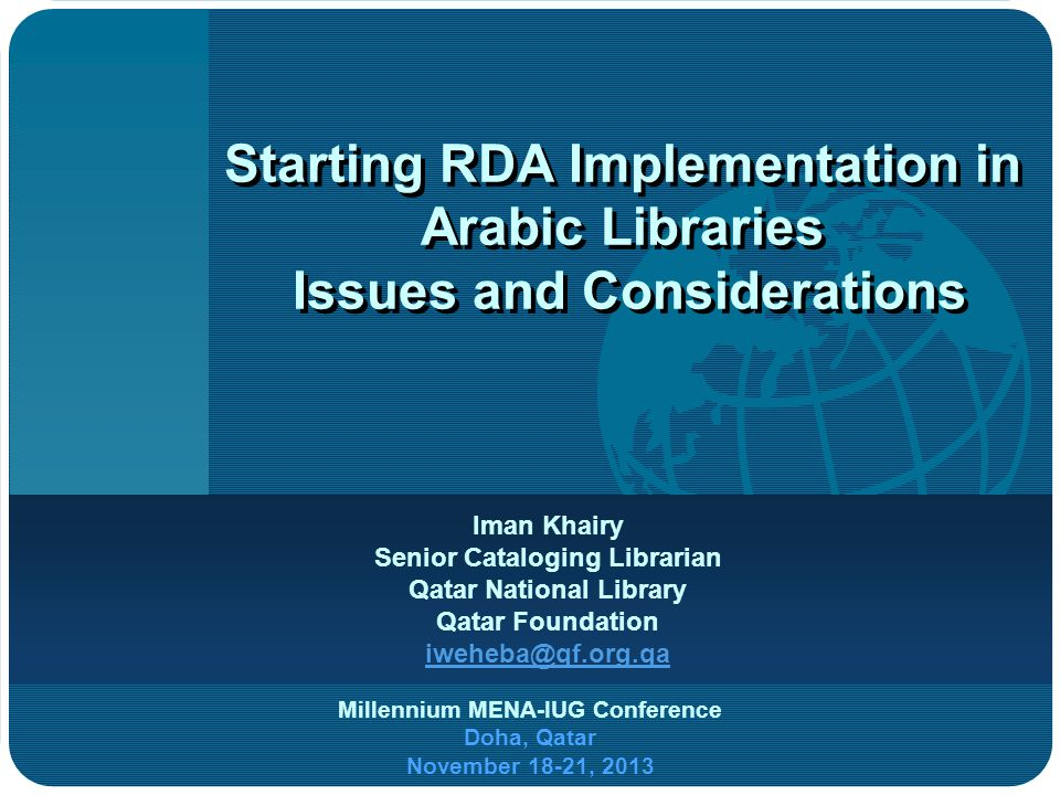 Starting RDA Implementation in Arabic Libraries Issues and Considerations