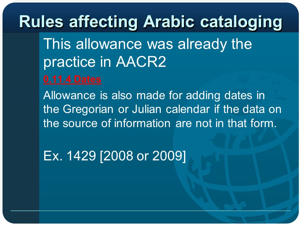 Rules affecting Arabic cataloging
