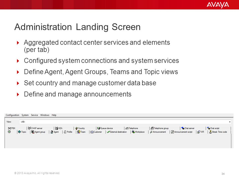 Administration Landing Screen