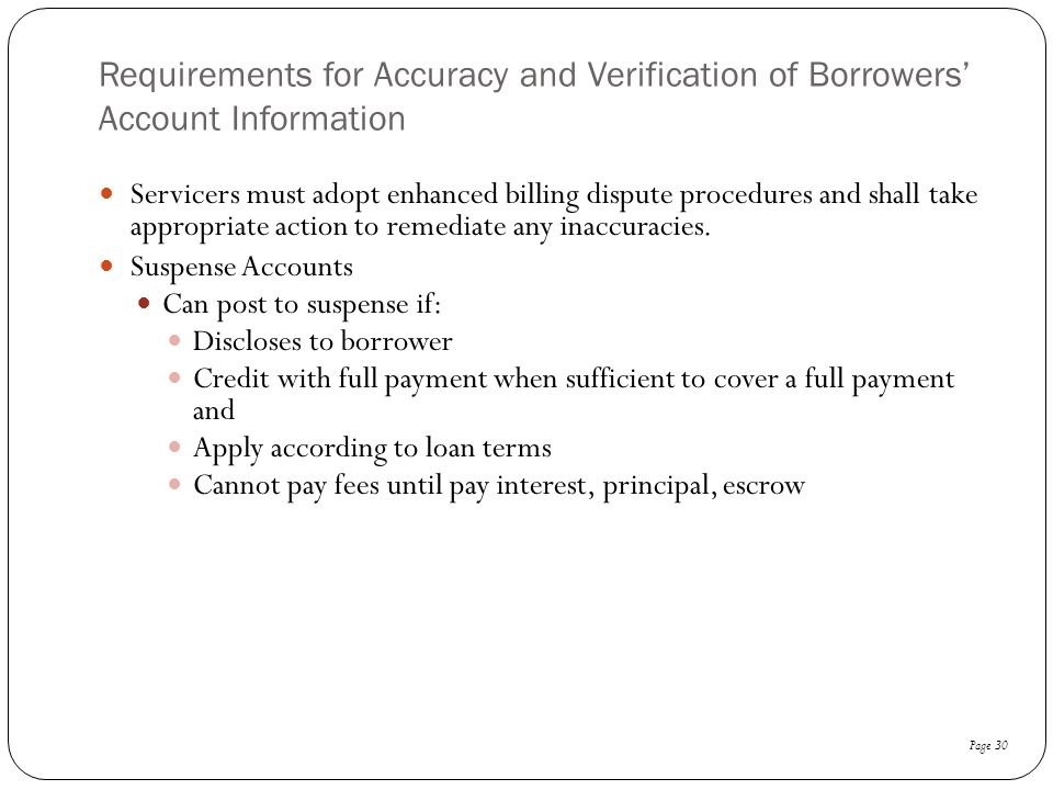 Requirements for Accuracy and Verification of Borrowers' Account Information